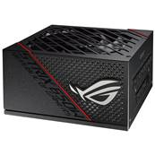 Alimentation - ASUS - ROG STRIX 650G ( 648W ) - 80 Plus Gold
